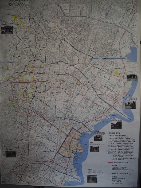 下阪本今昔地図