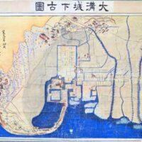 大溝城下絵図